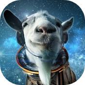 模拟山羊:大闹太空