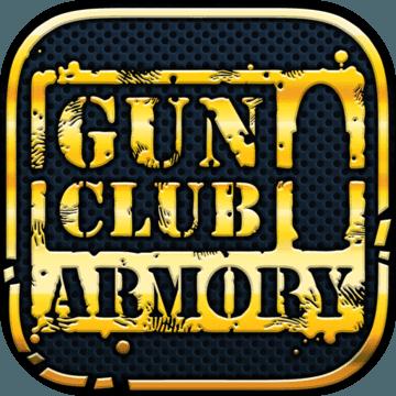枪支俱乐部