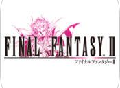 最终幻想2技巧注册绑卡送58元