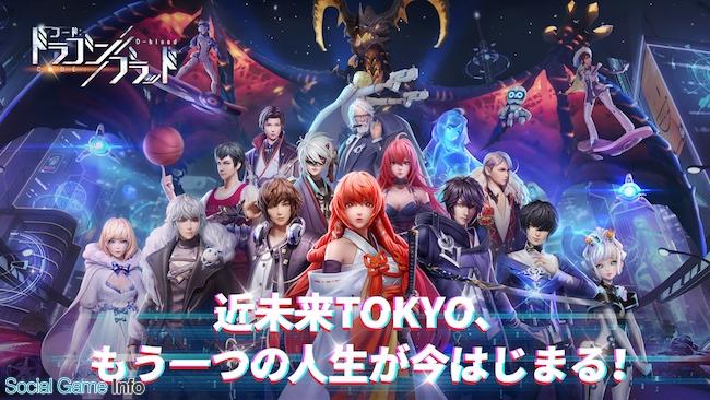 常驻日本收入榜头部:《龙族幻想》如何长线成功?