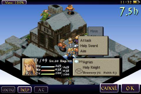 《最终幻想战略版:狮子战争》隐藏要素分享