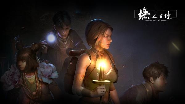 《墲人之境:探索》揭秘墲人的前世今生