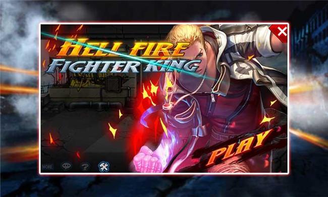 烈火之拳:斗战胜焰    快对他使用烈火之拳吧