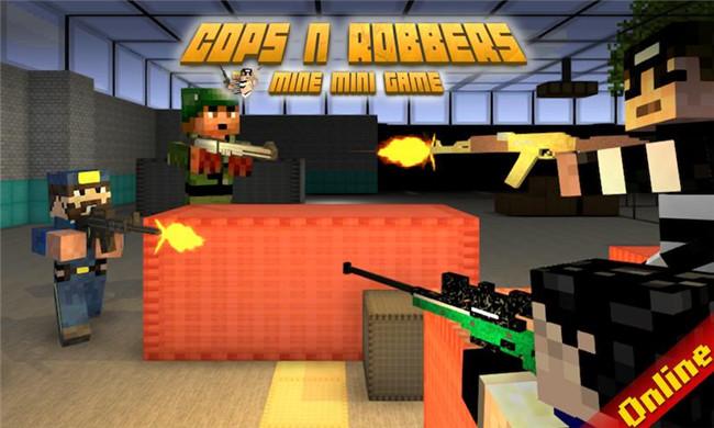 像素游戏:警察对强盗游戏注册绑卡送58元