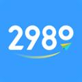 2980邮箱