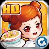 QQ餐厅HD