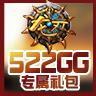 《刀剑演武》522gg专属2021最新送彩金的网站