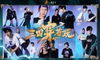 梦三国xA21,跨界网游联名再造英雄梦