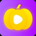 南瓜视频官方版app