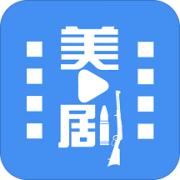 今日美剧app