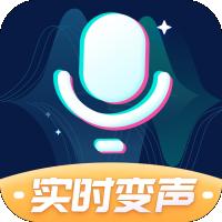 魔法语音包变声器app