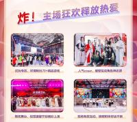 2021ChinaJoy正式开幕,网易游戏亮点进化,热爱升级