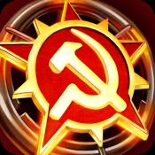 红警5:现代战争