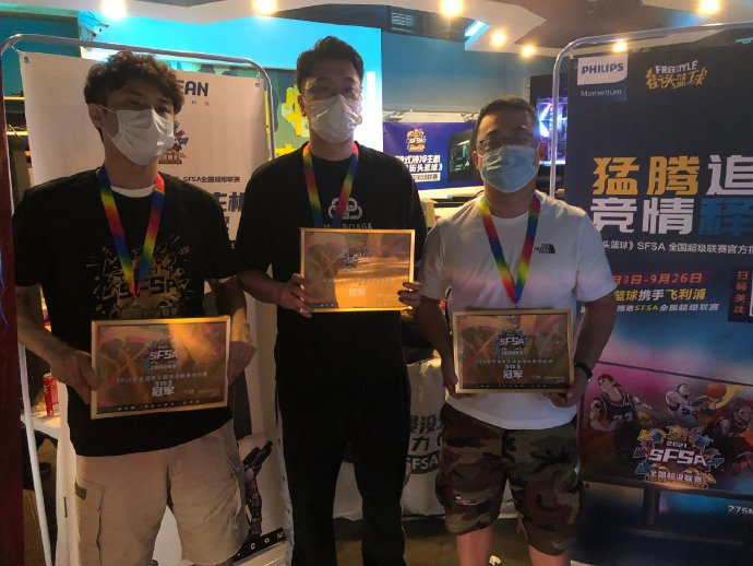 余言单核率队  《街头篮球》SFSA北京冠军简析
