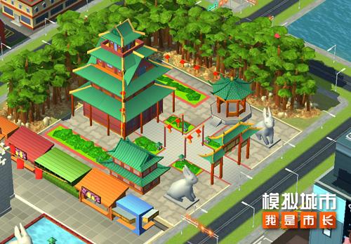 《在线看片免费人成视频福利城市:我是市长》中秋节版本全平台更新