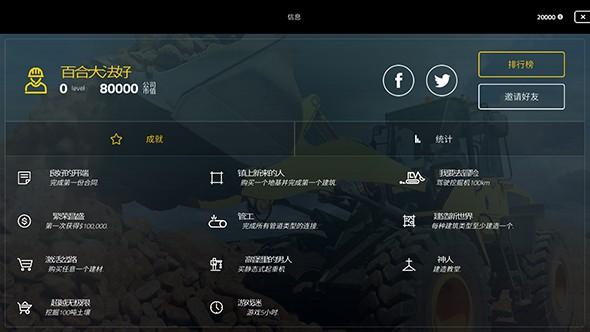 screenshot01LC5A23LE.jpg