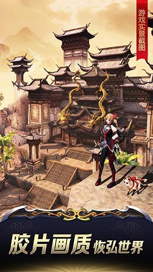 screenshot03L3DXPLQ6.jpg