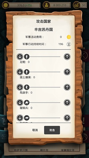 screenshot02HWMLGD5K.jpg