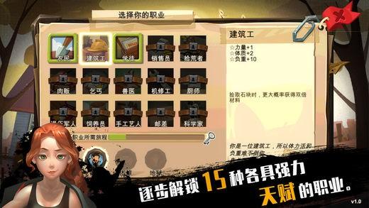 screenshot02RV2H9SB9.jpg