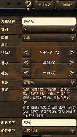 screenshot016R4PRIER.jpg