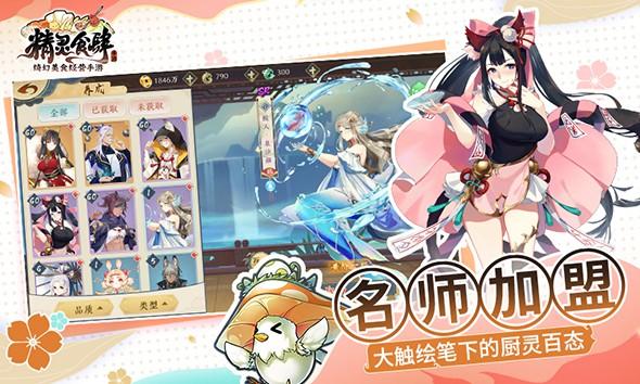 screenshot021ULDHHSX.jpg
