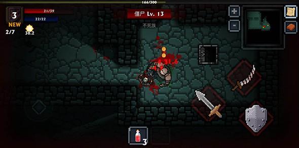 screenshot03.jpg