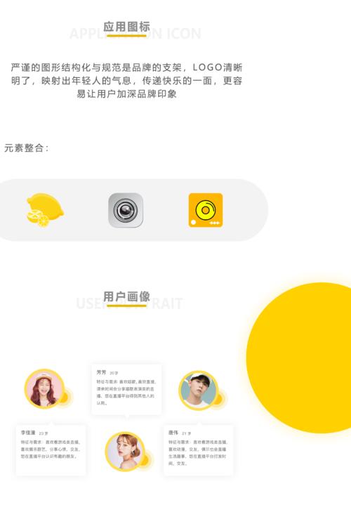 柠檬直播app好用吗?软件特色有哪些?(图1)