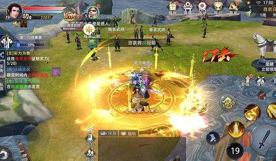 一剑江湖,一款成全玩家武侠梦想的游戏(图1)