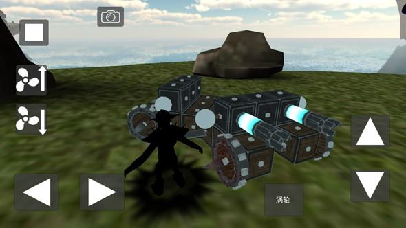 screenshot01 (5).jpg