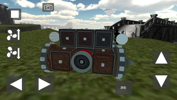 screenshot02 (5).jpg