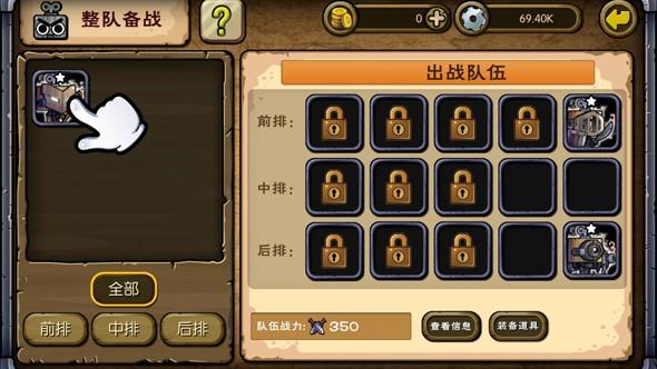 screenshot03 (12).jpg
