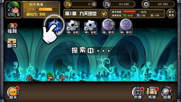 screenshot02 (12).jpg