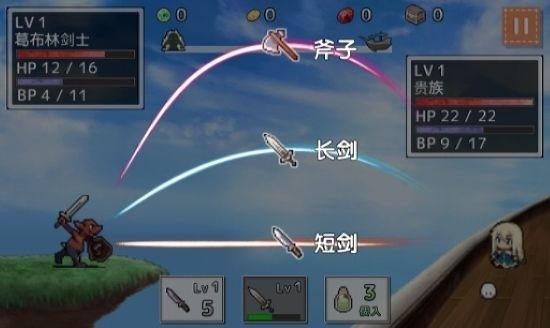 武器投掷:空岛冒险2.jpg