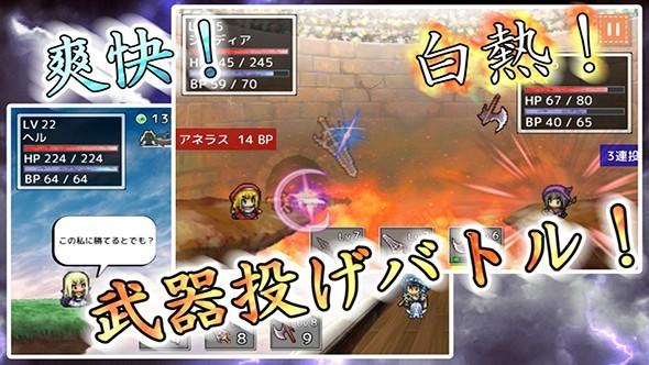 武器投掷:空岛冒险3.jpg