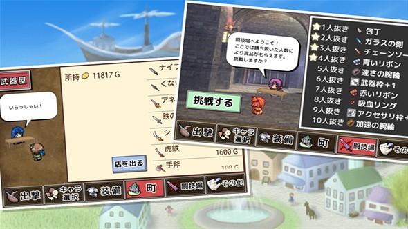 武器投掷:空岛冒险4.jpg