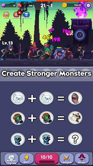 合并怪物2.jpg