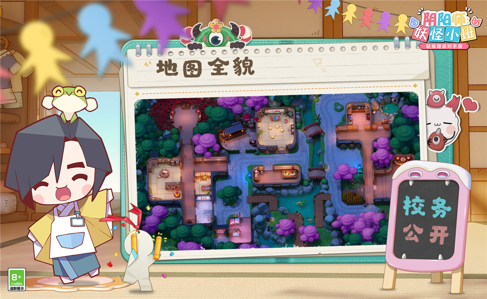 图3:校园全景.jpg