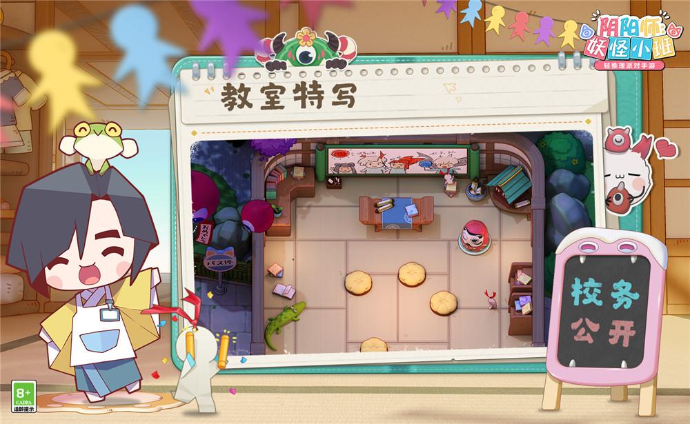 图4:教室一景.jpg