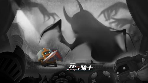 今日《元气骑士》暑期大版本正式来袭!