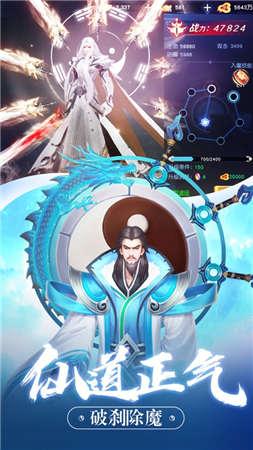 有各种神话人物的仙侠角色扮演手游推荐 经典角色玄幻传奇
