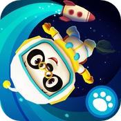 熊猫博士游太空
