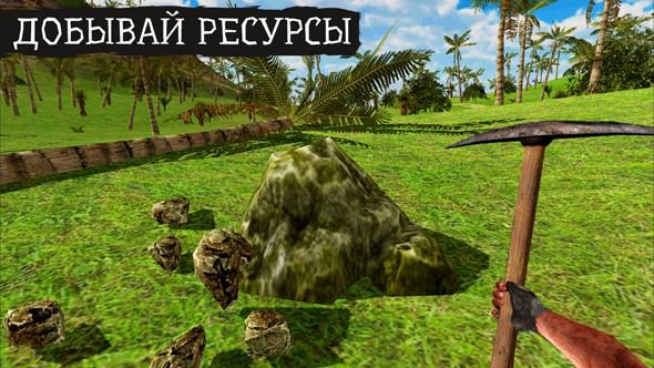 生存岛:进化------新手攻略