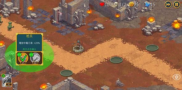兽人战士:离线塔防攻略