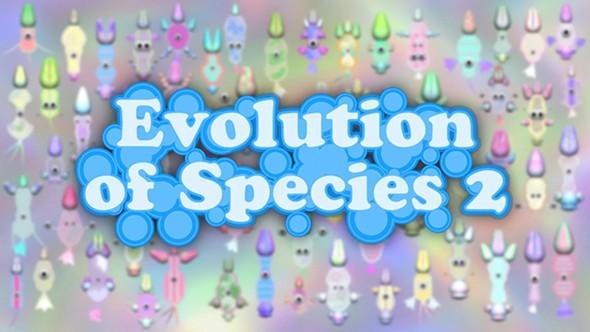 加入光荣的进化吧!《孢子进化论2》攻略分享