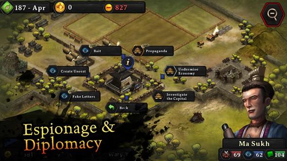 全面战争:王国战术策略