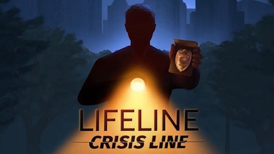 生命线:危机一线完美结局