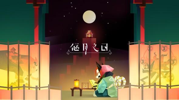 天狗:偃月之日玩法技巧