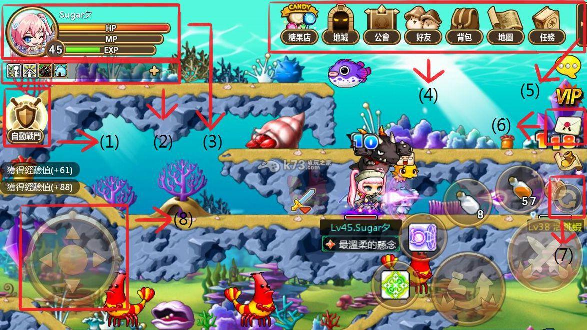 冒险岛手游在哪里下载,去官方网站看一看。