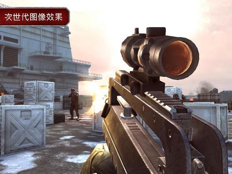 现代战争3:堕落国度游戏流程攻略