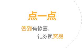 下载悦烟网手机版,随时查询香烟真假!